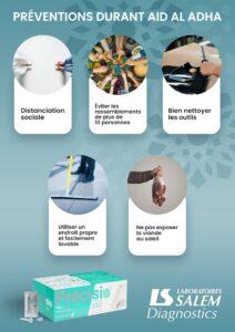 aid adha labosalem, aid adha 2021, aid adha labosalem 2021, aid adha date , prévention durant aid l'adha, bonnes pratique aid adha, precisio, precisio antigenique algerie, precisio labosalem